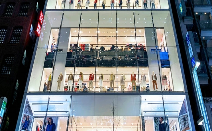 Vertical retail on the up and up in Sydney's city fringe