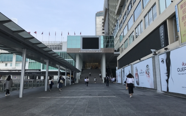 Savills blog - 廣東道的過去與未來