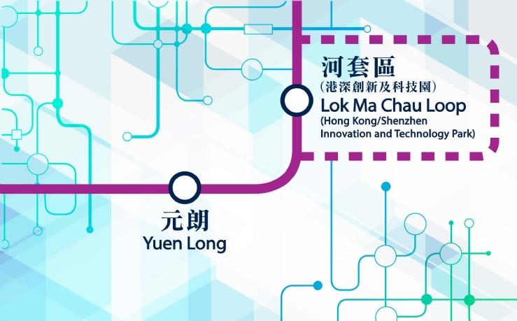 savills blog: Hong Kong's new tech frontier: Yuen Long