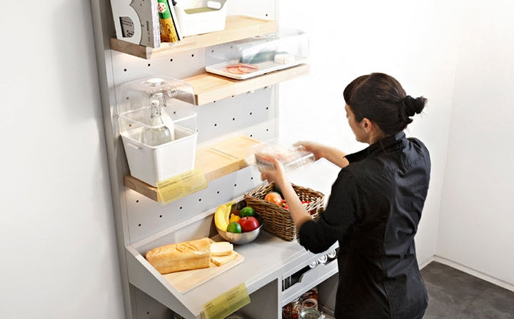 IKEA - The Modern Pantry