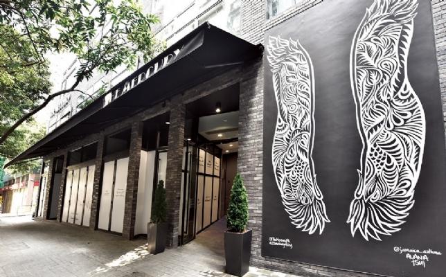 Alana Tsui - The Mercury - Entrance